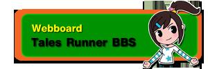 [Tales Runner] โปรโมชั่นประจำเดือนเมษายน 2561 มาแบบจัดเต็ม!!
